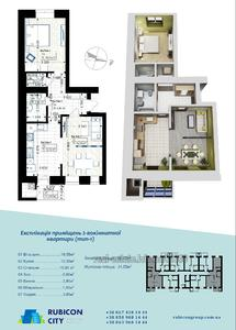 Buy an apartment, Kiltseva-vul, 9, Vinniki, Lvivska_miskrada district, id 2342213